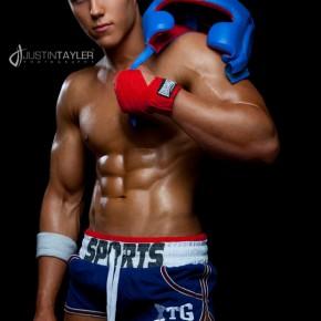 Justin Degutis boxing gear